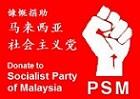 马来西亚社会主义党